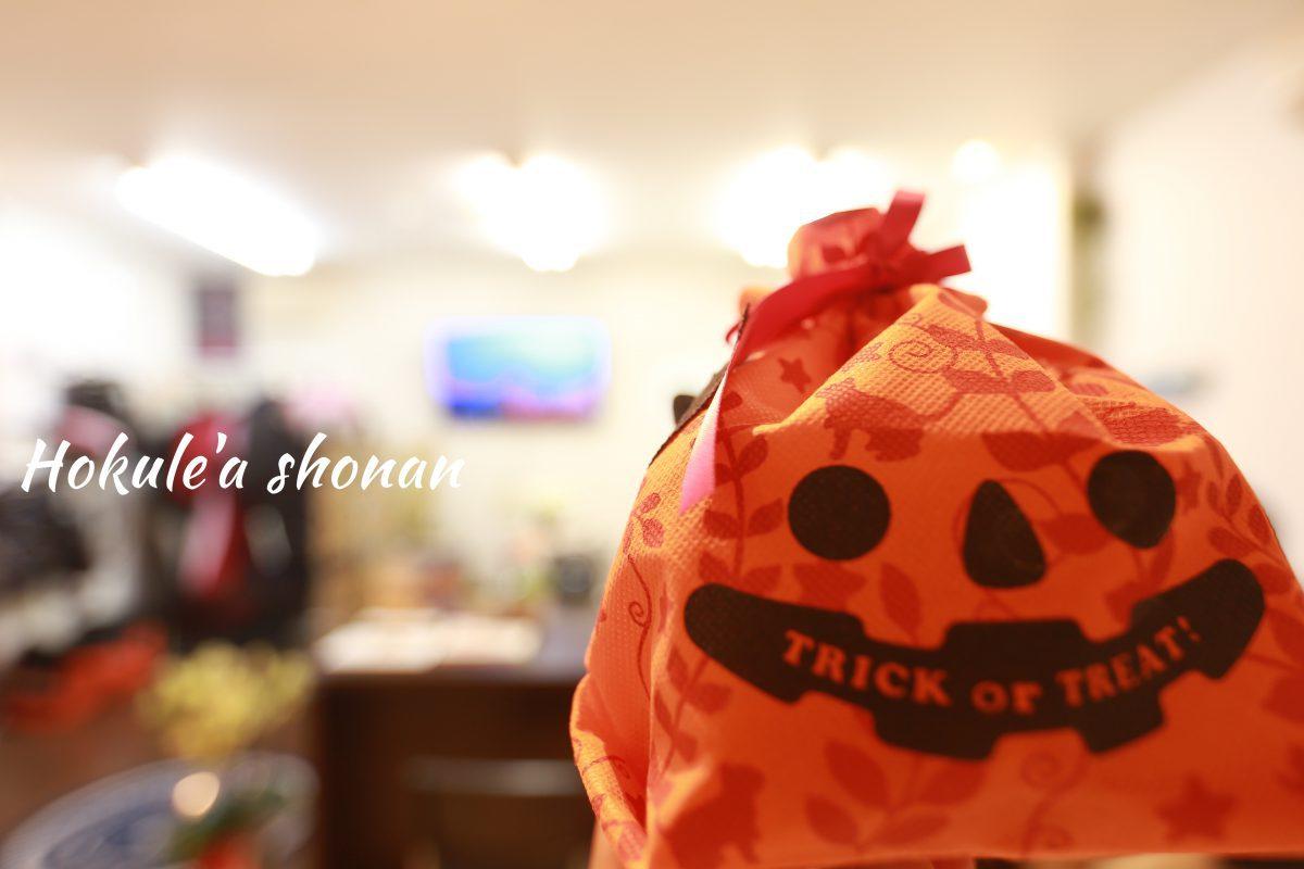 10/31 ハロウィン・パーティーを開催します!