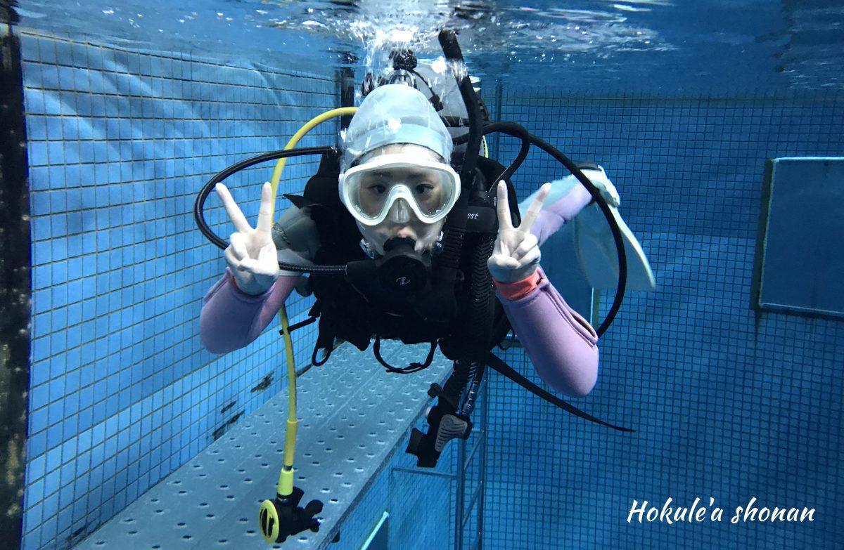 水中世界へようこそ!