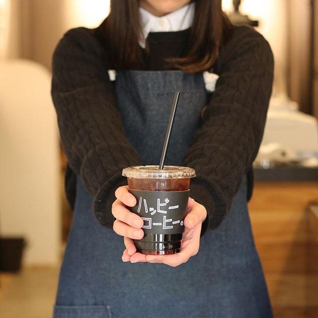 自家焙煎スペシャルティーコーヒー anos coffe=ハッピーコーヒー