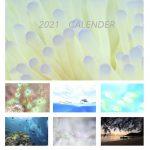 2021年版カレンダー販売決定しました🌈